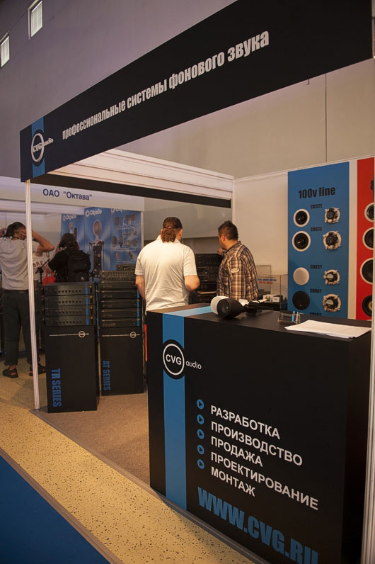 Компания CVGaudio на выставке Prolight & Sound NAMM Russia 2013