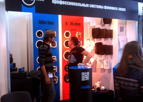 CVG audio на выставке Москва-Музыка 2013