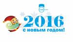 Компания CVGaudio поздравляет с наступающим Новым 2016 годом!