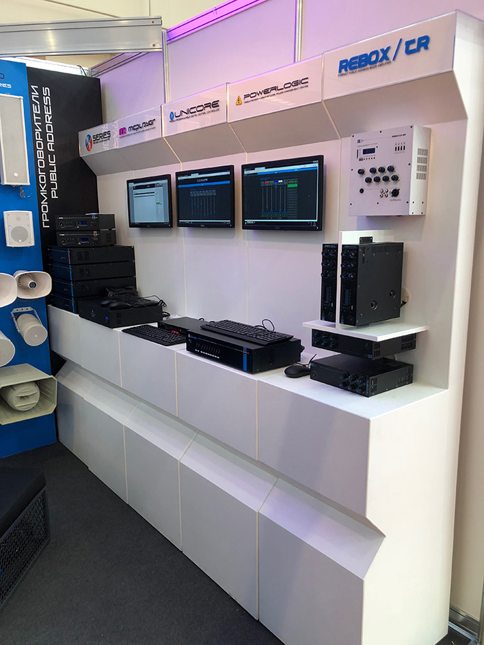Компания CVGaudio на выставке Integrated Systems Russia 2018