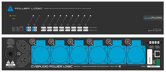 третий релиз прошивки и веб интерфейса для CVGaudio POWER LOGIC - устройства для полного контроля электропитания Вашей мультимедийной (впрочем, как и любой другой) активной системы
