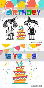 Компания CVGaudio отмечает 12 летие