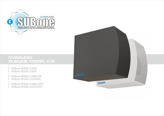 Сабвуферы CVGAUDIO SUBone model C-8